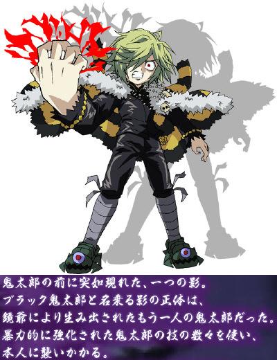 Black Kitarō