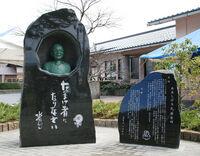 Mizuki Commemorative Bust