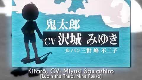 ENG SUB GeGeGe no Kitaro 2018 Trailer (SPD 1