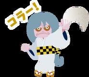 Tsurubara Sunakake LineSticker 2