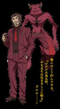 Lobisomem no anime de 2018.png