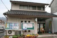 Mizuki Road Post Office