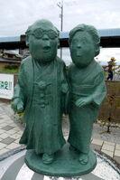 Mizuki & Wife