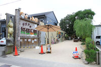 GeGeGe no Yokai Garden