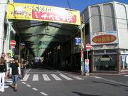 Mizuki Road.jpg