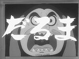 Anime de 1968/Episódio 59