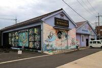 Kitaro's Yokai Warehouse