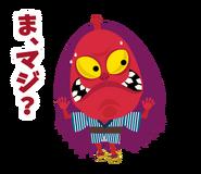 Tsurubara ShuNoBon LineSticker