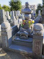 Chofu The Grave Of Shigeru Mizuki 1