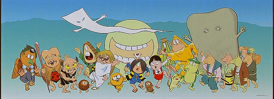 List of GeGeGe no Kitarō characters