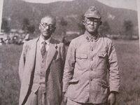 Mizuki & Father