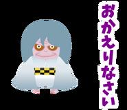 Tsurubara Sunakake LineSticker