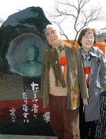 Mizuki & Nunoe Mizuki Road