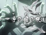 Anime de 2018/Episódio 89