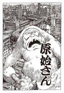 Genshi-san cover