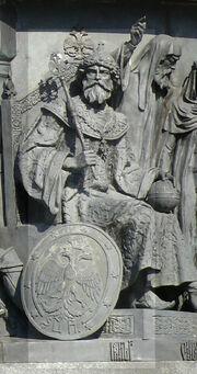 File:1000 Ivan III.jpg