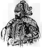 File:Liubartas King Galicia-Volhynia.jpg