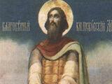 Daumantas of Pskov (c1240-1299)