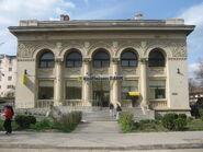 Banca Raiffeisen din Husi