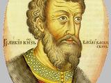 Vasili II Vasilyevich of Moscow (1415-1462)
