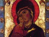 Gleb Vasilkovich of Beloozero (1237-1278)