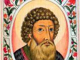 Ivan I Danilovich Kalita of Moscow (1288-1340)