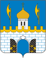 Coat of Arms of Sergiev Posad rayon (Moscow oblast).png