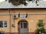 Commune of Poiana Câmpina, Prahova