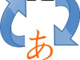 Historia Familiar y Genealogía Wiki (.es)