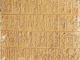 35th century BC
