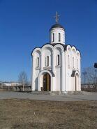 St Mihail Tver