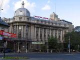 Bucharest Academy of Economic Studies