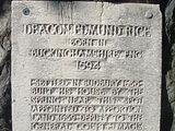 Edmund Rice (1594-1663)