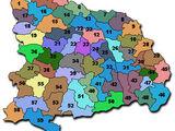 Nalgonda district