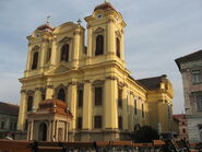 Timisoara Dome