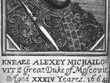 Aleksei Mikhailovich of Russia (1629-1676)