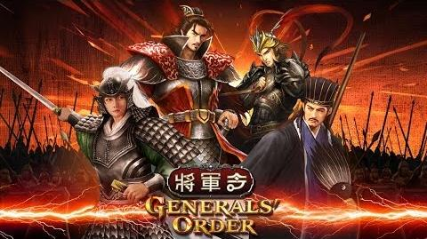 Generals'_Order_Card_Game_Intro_(IGG)-0