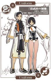 ShinTakeda Uniform.jpg