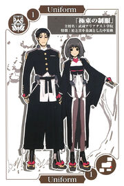 Kyokutou Uniform.jpg