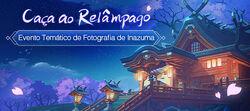 Caça_ao_Relâmpago