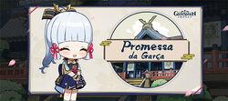 Promessa da Garça