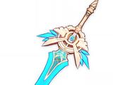 Небесный меч