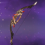 Оружие Ржавый лук Возвышение (целиком)