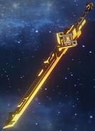 Оружие Кромсатель пиков Возвышение (целиком)