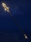Оружие Покоритель вихря (целиком)