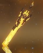 Оружие Некованый Возвышение (целиком)