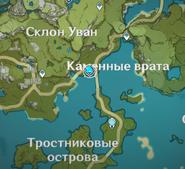 НИП Хуссени Местонахождение