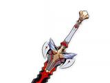 Чёрный меч