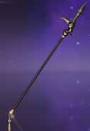 Оружие Прототип Звёздный блеск (целиком)