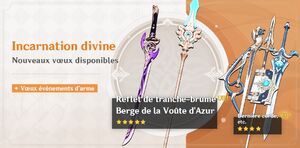 Incarnation divine/21.07